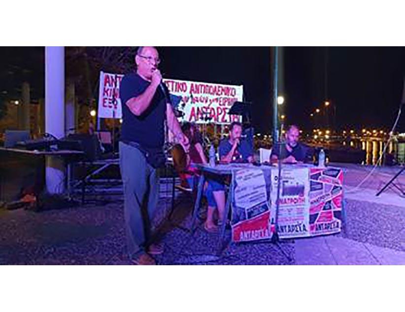 Δήλωση του υποψήφιου περιφερειακού συμβούλου Νάνου Βαγγέλη και όλα τα ονόματα του περιφερειακού ψηφοδελτίου της ΑΡΙΣΤΕΡΗΣ ΠΑΡΕΜΒΑΣΗΣ στην ΉΠΕΙΡΟ