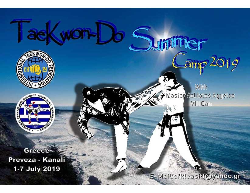 Για δεύτερη συνεχόμενη χρονιά στην Πρέβεζα το Summer Camp Taekwon-Do του Ευκλέα Πρέβεζας