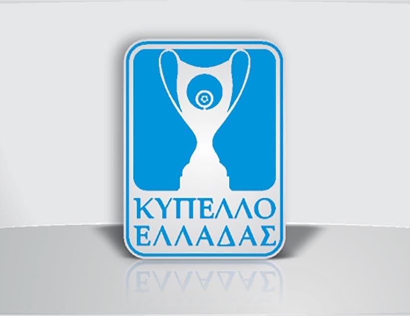 ΕΠΟ: Η προκήρυξη του Κυπέλλου 2019-20