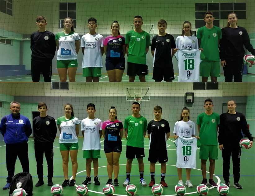 Αχιλλέας Volleyball: Το ταξίδι μας ξεκινά και σας ΕΥΧΑΡΙΣΤΟΥΜΕ!!!