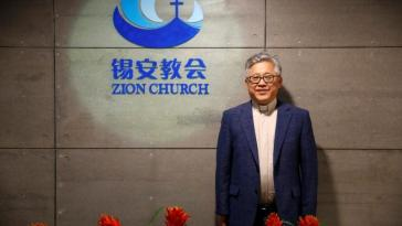 CHINA BANS HOUSE CHURCH FOR REFUSAL TO INSTALL SURVEILLANCE CAMERAS
