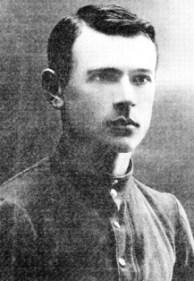 Виктор Федорович Бандурко