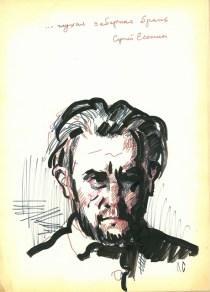 Олег Аркадьевич Соколов, Автопортрет