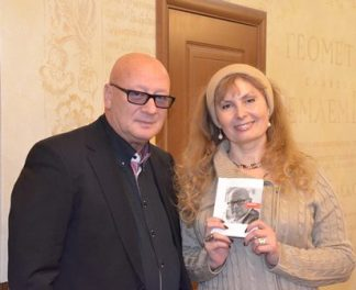Даниил Чкония и Вера Зубарева
