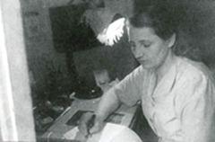 Мама. Одесса 1951 г.