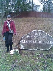 Людмила Шарга. Фото 2