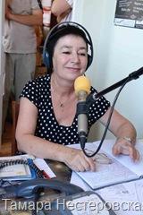 Тамара Нестеровская, Ведущая рубрики «Время классической музыки»