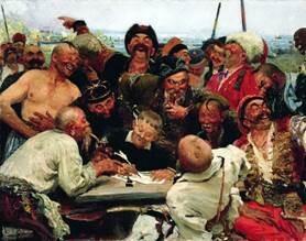 Запорожцы пишут письмо турецкому султану -2
