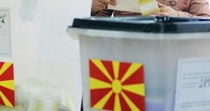 Измени: Општините Маврово Ростуше и Дебар се префрлаат во петта изборна единица