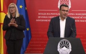 Премиерот Заев најави 31 мерка за поддршка на стопанството и граѓаните