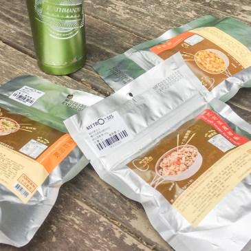 戶外糧食,輕快風生活館乾燥飯的食用報告