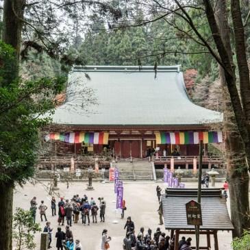 世界遺產延曆寺與一千兩百年的不滅法燈,你相信嗎?