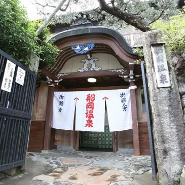 船岡溫泉,正宗的京都澡堂