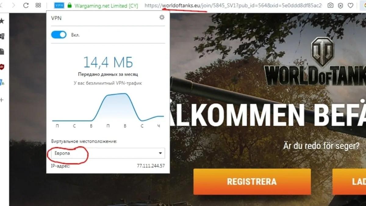 Registratie op de Eurosorver met VPN Opera.