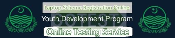 PM Nawaz Sharif Laptop Scheme 2014 Free Distribution Eligibility Criteria Registration Forms Online
