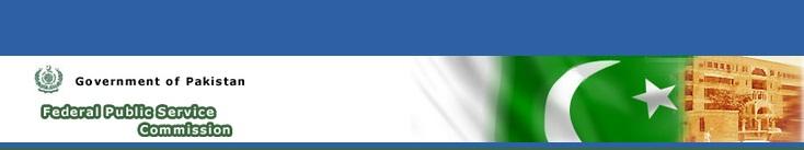 FPSC Exams Jobs 2016 Online Test For Preparations