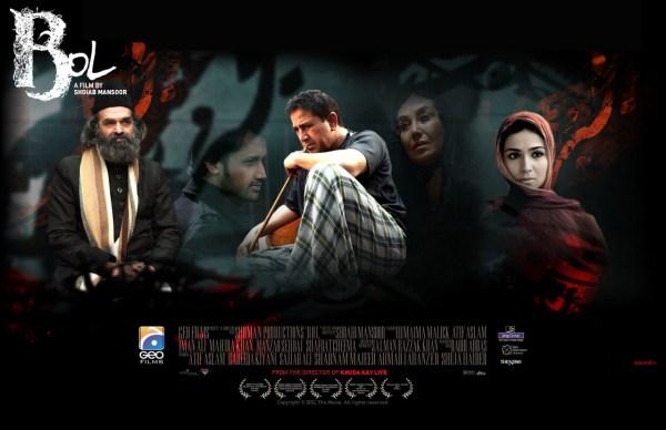 Top Pakistani Movies Quiz Online Cast Poster Release date ...