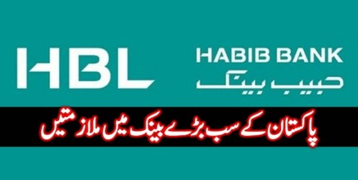 HBL Cash Officers Job 2021 for Fresh Graduates Students in Pakistan Apply now