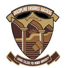 LCWU admission 2021
