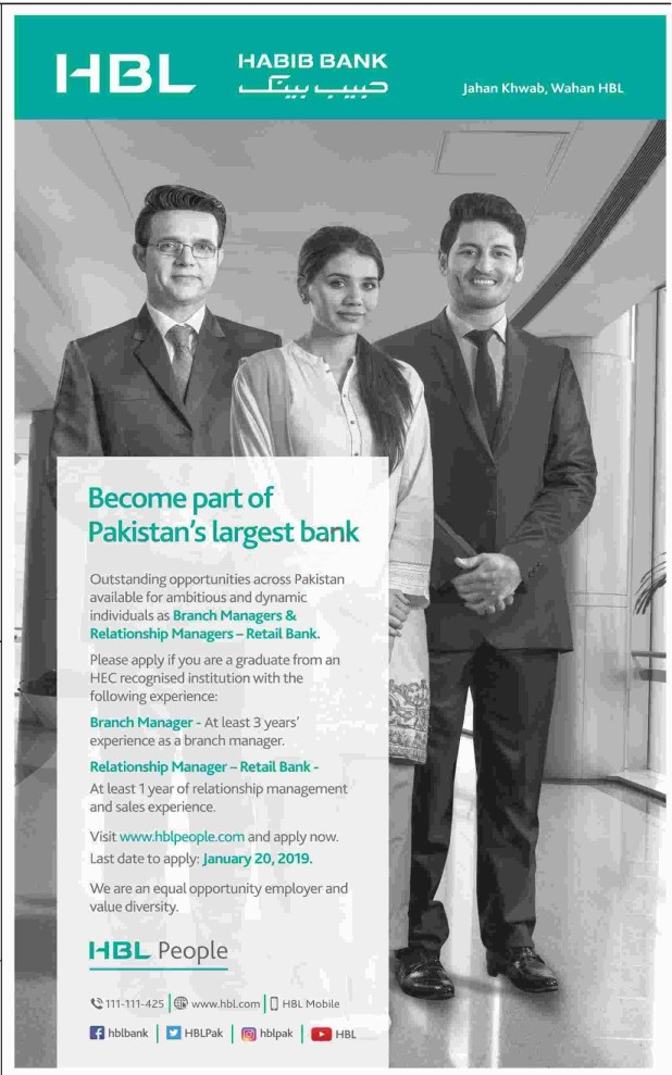 HBL Jobs 2021 for Branch Manager BM Relationship Manager RM Apply Online Now