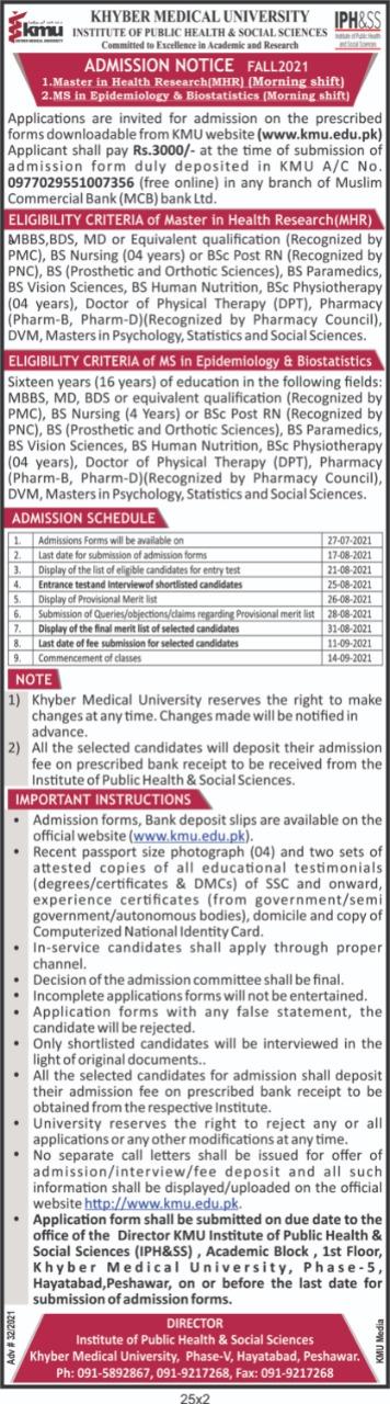 KMU Peshawar Entry Test 2021 Registration Forms Dates Time