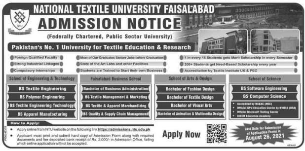 National Textile University NTU Faisalabad Admissions 2021 Prospectus and Form