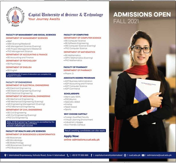 Capital University of Science & Technology CUST Admission 2021 Registration Online