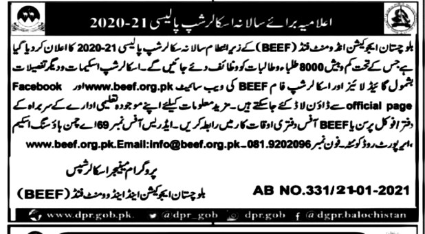 BEEF Matric to Master Level Scholarship 2021 Download Application Form