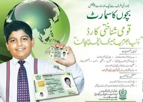 NADRA Juvenile Card CNIC for Children