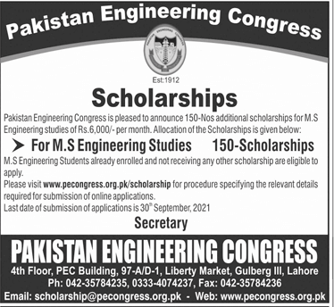 Pakistan Engineering Congress Scholarship 2021 For MS Engineering Program