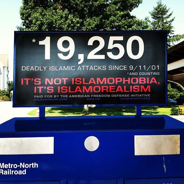 2012_08_islamb.jpg