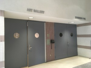 Hostos Community College Art Gallery