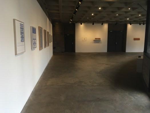 Abrons Arts Center, Manhattan