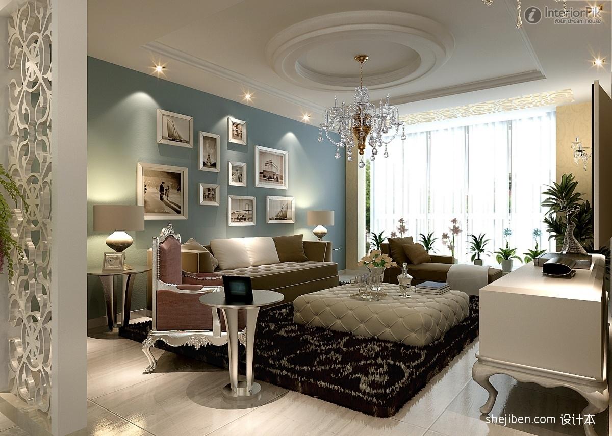 Top 25 Chandelier Lights For Living Room