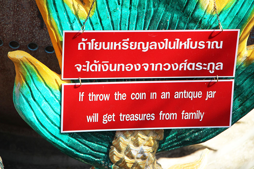 Yes, I'd like that! Wat Samphran in Bangkok
