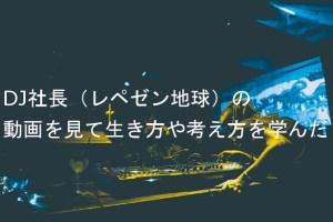 タイトルイメージ画像