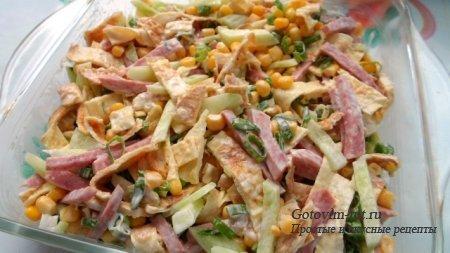 Салат Любимый - Простые и вкусные рецепты пошагово с фото ...