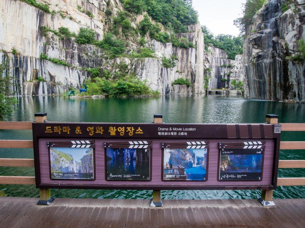 Pocheon Art Valley Filming Location