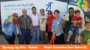 رحلة نقابة اطباء اسنان القاهرة