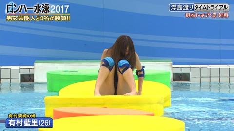 【神画像】金曜ロンドンハーツ・ロンハー水泳2017の有村架純姉・有村藍里のⅯ字開脚がエロすぎる件wwwwwwww