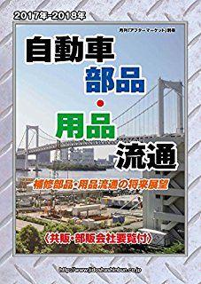 【朗報】名古屋県企業軍の打線、あまりにも強すぎる