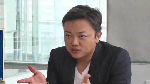 与沢翼さん「息子が3歳になったら一緒に株を始めます」