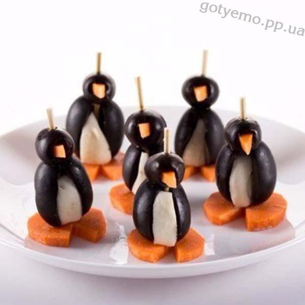 """Канапе """"Пінгвіни"""""""