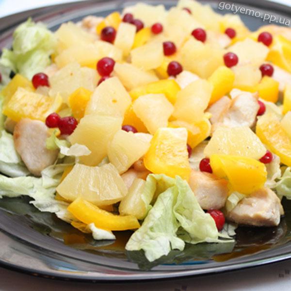 Салат із куркою і ананасами