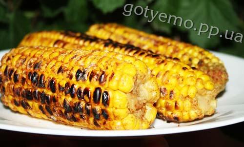гостра кукурудза-гриль
