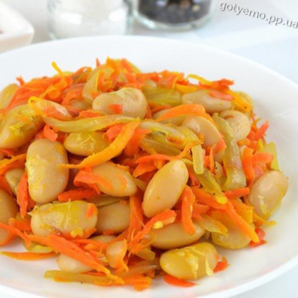 Квасоля з морквою та цибулею