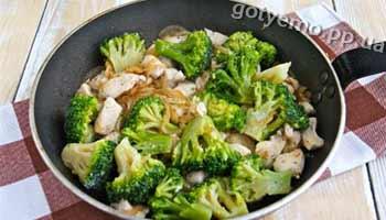 рецепт броколі з куркою