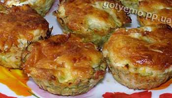 Рецепт маффінів із кабачків та курячого філе