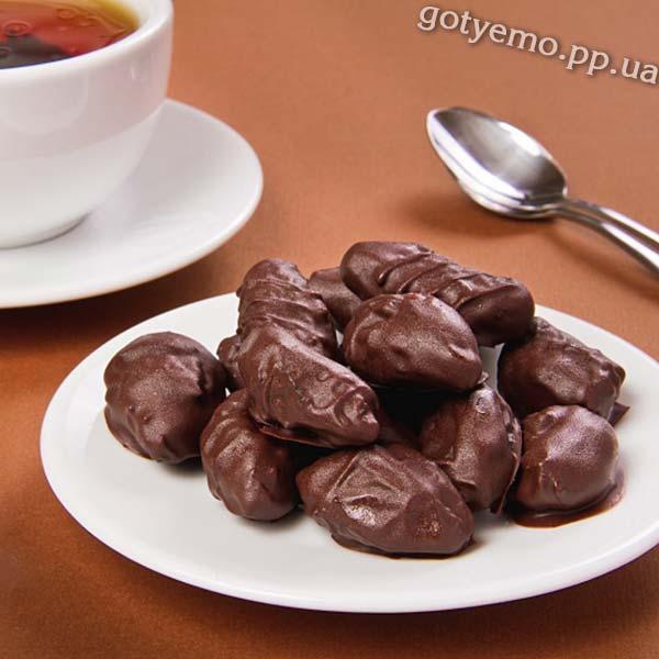 Чорнослив в шоколаді