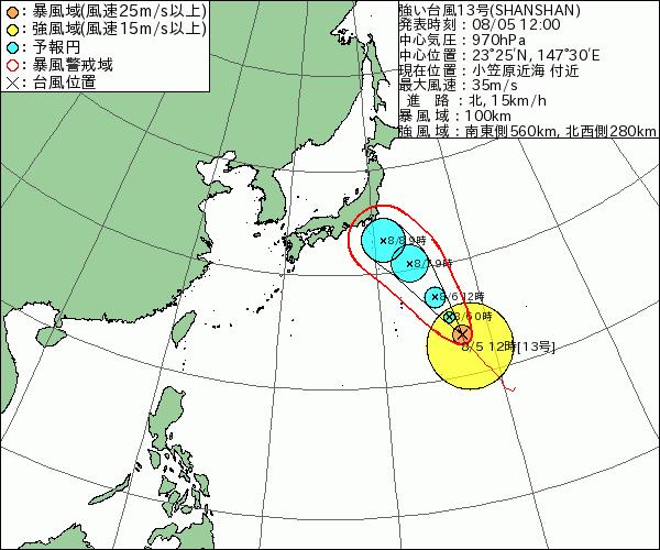 台風13号2018の進路予想図